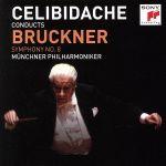 ブルックナー:交響曲第8番(1990年東京ライヴ)(通常)(CDA)