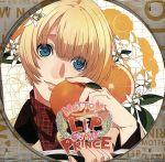 MOTTO LIP ON MY PRINCE VOL.5 トモエ ~うるわしい光のKISS~(通常)(CDA)