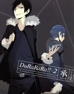 デュラララ!!×2 承 4(完全生産限定版)(Blu-ray Disc)(三方背ケース、書き下ろし小説、イラストカード2枚、ステッカー、ブックレット、サウンドトラックCD付)(BLU-RAY DISC)(DVD)