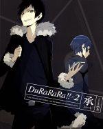 デュラララ!!×2 承 4(完全生産限定版)(三方背ケース、書き下ろし小説、イラストカード2枚、ステッカー、ブックレット、サウンドトラックCD付)(通常)(DVD)