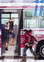 聖☆おにいさん(11)(モーニングKC)(大人コミック)