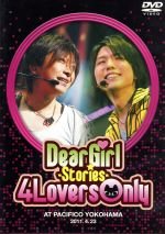 Dear Girl~Stories~ 4 Lovers Only(DVD)