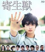 寄生獣(Blu-ray Disc)(BLU-RAY DISC)(DVD)