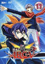 遊☆戯☆王ARC-Ⅴ TURN-11(通常)(DVD)