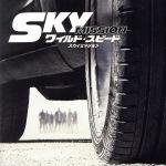 ワイルド・スピード スカイミッション オリジナル・サウンドトラック(通常)(CDA)