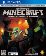 Minecraft:PlayStation Vita Edition(ゲーム)
