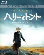 ハリーとトント(Blu-ray Disc)(BLU-RAY DISC)(DVD)