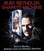 シャーキーズ・マシーン(Blu-ray Disc)(BLU-RAY DISC)(DVD)