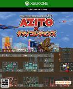 アジト × タツノコレジェンズ(ゲーム)