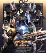 仮面ライダー剣 Blu-ray BOX 3(Blu-ray Disc)(ブックレット付)(BLU-RAY DISC)(DVD)