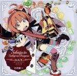 ニンテンドー3DSソフト「世界樹と不思議のダンジョン」オリジナル・サウンドトラック(通常)(CDA)