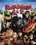 ヒックとドラゴン 1&2ブルーレイBOX(初回生産限定)(Blu-ray Disc)(三方背ケース付)(BLU-RAY DISC)(DVD)