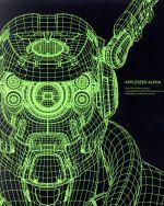 アップルシード アルファ(劇場限定版)(Blu-ray Disc)((紙スリーブ、ライナーノーツ付))(BLU-RAY DISC)(DVD)