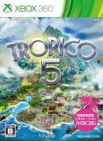 トロピコ5(ゲーム)