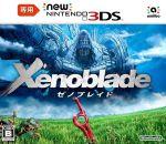 【Newニンテンドー3DS専用】ゼノブレイド(ゲーム)