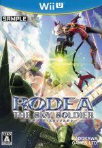 【初回版】ロデア・ザ・スカイソルジャー(初回同梱特典:Wii版「天空の機士ロデア」)