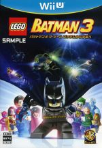 LEGO バットマン3 ザ・ゲーム ゴッサムから宇宙へ