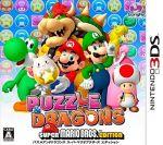 パズル&ドラゴンズ スーパーマリオブラザーズ エディション(ゲーム)