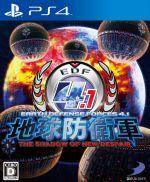 地球防衛軍4.1 THE SHADOW OF NEW DESPAIR(ゲーム)