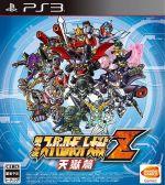 第3次スーパーロボット大戦Z 天獄篇(ゲーム)