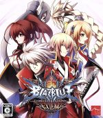 BLAZBLUE CHRONOPHANTASMA EXTEND(ゲーム)