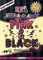 LiVE is Smile Always ~PiNK&BLACK~ in 日本武道館「ちょこドーナツ」(Blu-ray Disc)(BLU-RAY DISC)(DVD)