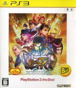 ウルトラストリートファイターⅣ PlayStation3 the Best(ゲーム)