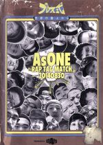 AsONE -RAP TAG MATCH- 20140830(通常)(DVD)
