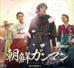 朝鮮ガンマンDVD-BOX1(通常)(DVD)