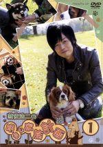 遊佐浩二の明るい家族計画 Vol.1(通常)(DVD)