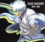 銀魂:DAY×DAY(期間生産限定アニメ盤)(通常)(CDS)