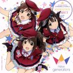 THE IDOLM@STER CINDERELLA GIRLS ANIMATION PROJECT 07 できたてEvo! Revo! Generation!(通常)(CDS)