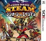 Code Name:S.T.E.A.M. リンカーンVSエイリアン(ゲーム)
