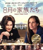 8月の家族たち(Blu-ray Disc)(BLU-RAY DISC)(DVD)