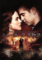 ニューヨーク 冬物語(通常)(DVD)