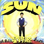 SUN(通常)(CDS)