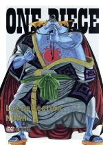 "ONE PIECE Log Collection""NOAH""(TVアニメ第555話~第573話)(通常)(DVD)"