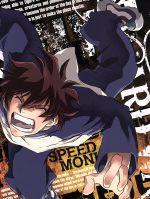 血界戦線 第6巻(Blu-ray Disc)(BLU-RAY DISC)(DVD)