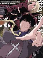 血界戦線 第4巻(通常)(DVD)