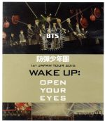 1st JAPAN TOUR 2015「WAKE UP:OPEN YOUR EYES」(Blu-ray Disc)(BLU-RAY DISC)(DVD)