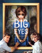 ビッグ・アイズ(Blu-ray Disc)(BLU-RAY DISC)(DVD)
