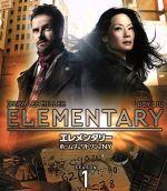 エレメンタリー ホームズ&ワトソン in NY シーズン1<トク選BOX>(通常)(DVD)