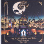 Hello,World! TOUR 2015~春、君と見つける扉の向こうのお伽話~FINAL LIVE at Zepp Tokyo(初回限定版)(ステッカー、フォトブック付)(通常)(DVD)