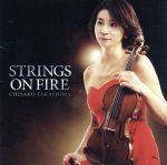 Strings on Fire(通常)(CDA)