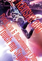 """Kensho Ono First Live & Documentary Film""""Touch my Style""""(通常)(DVD)"""