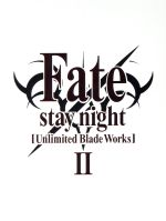 Fate/stay night[Unlimited Blade Works] Blu-ray Disc Box Ⅱ【完全生産限定版】(Blu-ray Disc)(BOX、特典CD2枚、ブックレット、資料集付)(BLU-RAY DISC)(DVD)