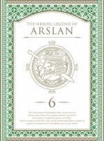 アルスラーン戦記 第6巻(初回限定生産版)(特典CD、「アル戦4コマ劇場」、収録話エンドカード、三方背BOX付)(通常)(DVD)