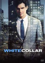 ホワイトカラー ファイナル・シーズン DVDコレクターズBOX(通常)(DVD)
