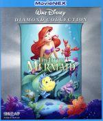 リトル・マーメイド ダイヤモンド・コレクション MovieNEX ブルーレイ+DVDセット(Blu-ray Disc)(BLU-RAY DISC)(DVD)