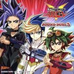 遊☆戯☆王ARC-V SOUND DUEL3(通常)(CDA)